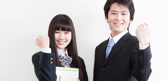 プロ講師と生徒