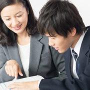 高校生の個別指導