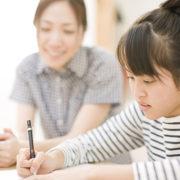 小学生の個別指導